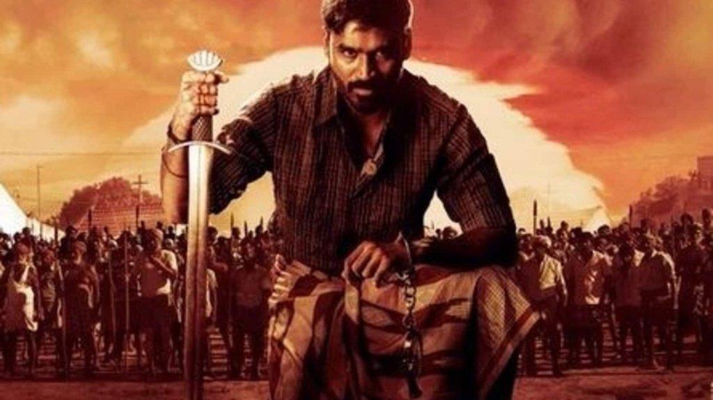 Tamil Cinema - cover