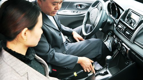 Học bằng lái xe ô tô B1 cover image