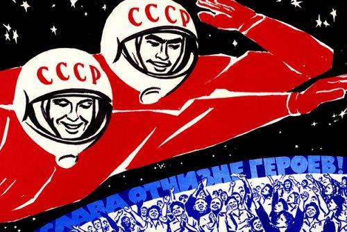 5 Secrets About the Soviet Space Program