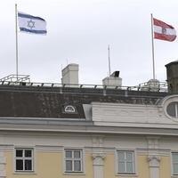 Turkish officials condemn Austria for hoisting Israeli flag - Turkey News