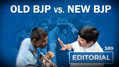 Editorial With Sujit Nair: Infighting In West Bengal BJP | HW English