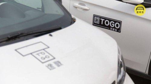 从 Smart 到 C3-XR,「共享汽车」平台为什么也开始配置大车?