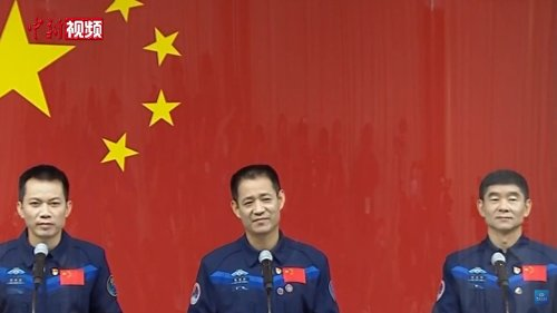 The Three Shenzhou 12 Taikonauts Have Returned To Earth