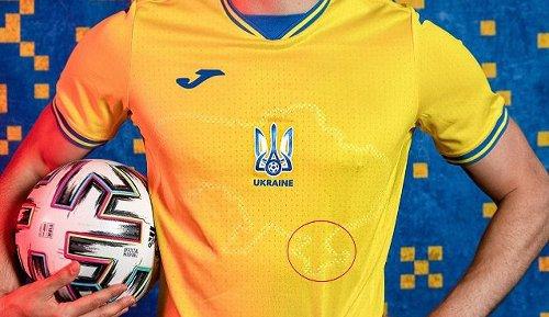 Tracce di buon senso. l'UEFA boccia la maglia dell'Ucraina