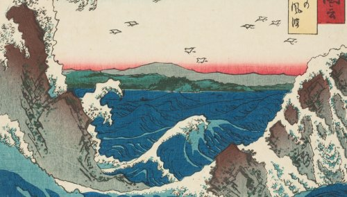 Fantastic Landscapes: Hokusai and Hiroshige | The Art Institute of Chicago