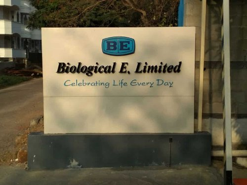 From Tetanus to COVID Vaccine: India's Oldest Private Vaccine Maker Gears Up to Produce 30 Cr Doses