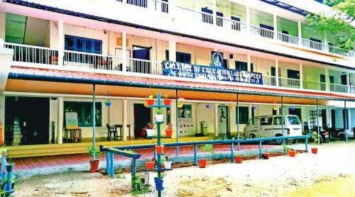 Lakshadweep's first nursing college: VNSGU affiliation after it failed to get 'satisfactory response' from 3 states