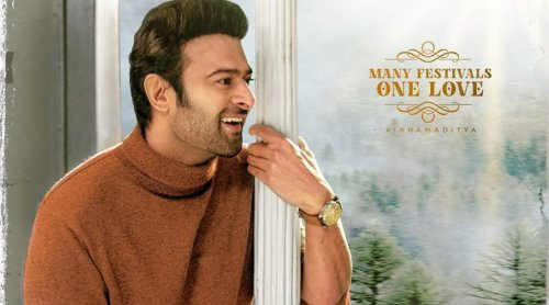 Ugadi 2021: Prabhas treats fans to Radhe Shyam's new poster, Jr NTR and Allu Arjun share wishes