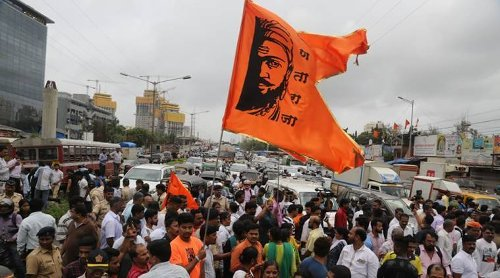 Maoist pamphlet exhorts Marathas to brace revolution for justice