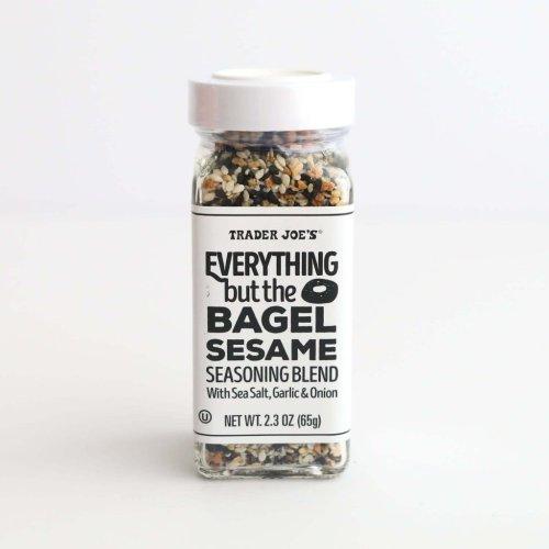 Easy 'Everything But The Bagel Seasoning' 6-Ingredient Recipe!