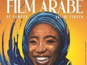 55 films au Festival du film arabe de Fameck (57)