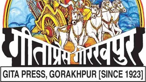 Hinduism and Hindutva: the dual premises of the legacy on which Gita Press continues its spiritual journey