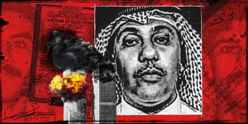 The FBI kept secret for 20 years a crucial link between Saudi Arabia and the 9/11 hijackers