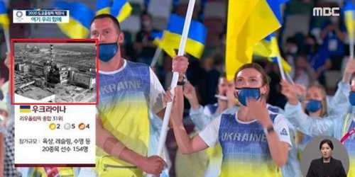 A South Korean TV station used a picture of the Chernobyl disaster to depict Ukraine during the Olympics Games opening ceremony