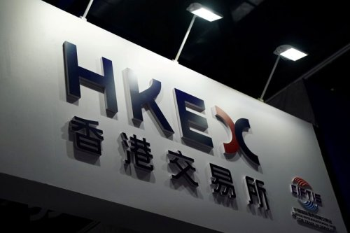 Les actions de China Evergrande NEV plongent après l'arrêt de l'émission d'actions en CNY Par Investing.com