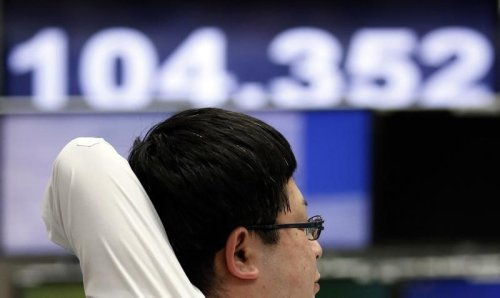 Japan shares higher at close of trade; Nikkei 225 up 0.66% By Investing.com