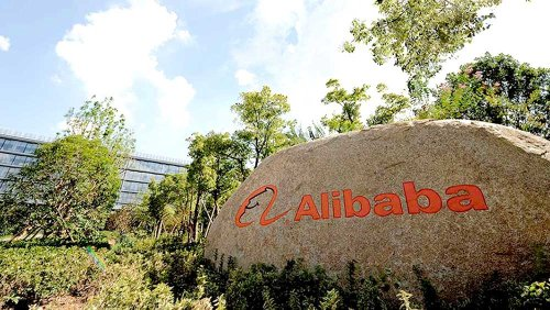 China Fines Alibaba $2.8 Billion; Will This Mark The Bottom For BABA Stock, JD.com, Pinduoduo, Tencent?