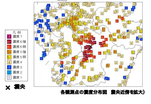 熊本地震 cover image