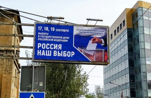 Russian Elections in Ukraine's Donbas: Annexing People Before Annexing Territory