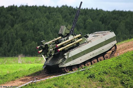 Moscow Forming First Robotic Military Units