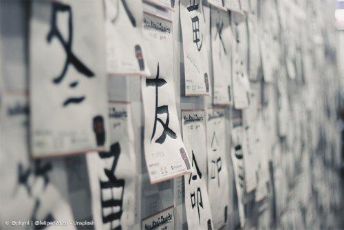 Japanwelt Kultur cover image