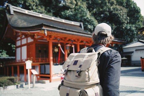 Japanischer Reise-Wortschatz – Begriffe und Floskeln