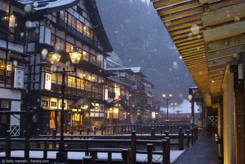 Japanwelt Reisetipps cover image