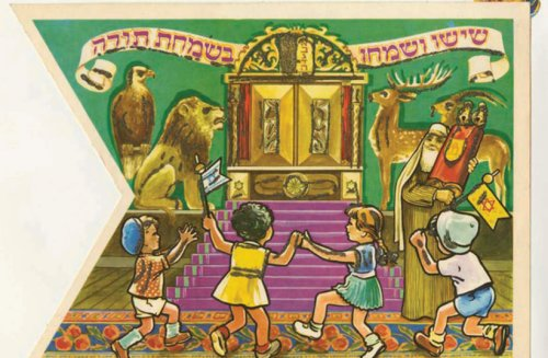Simhat Torah was included as a 'new' holiday. Could we add more?