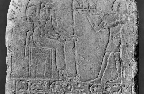 Biblical-era Egyptian stele discovered by farmer