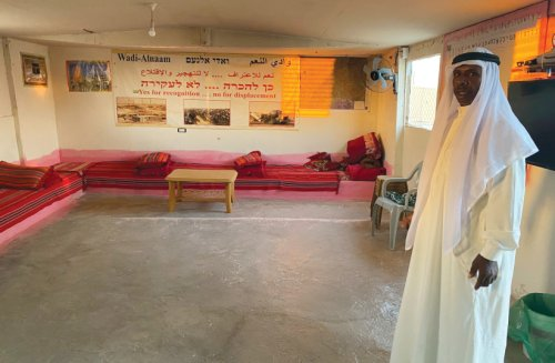Bedouin society is undergoing a historic change, still has further to go