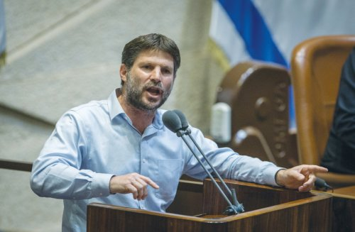 What is Smotrich asking of Arab Israeli parties? - opinion