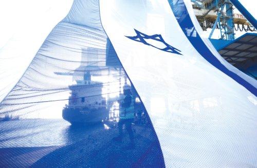Jews must revive pride in the label 'Zionist' - opinion