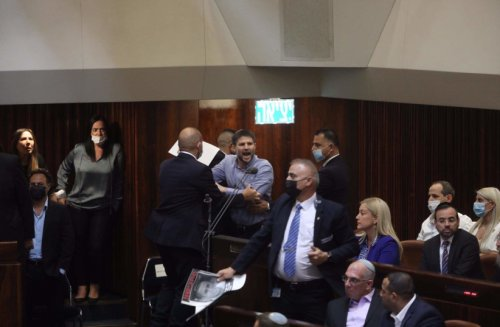 Shameful display in Knesset ahead of new gov't swearing-in - comment