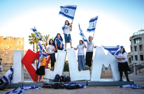 Jerusalem Day: How well do you know the Holy City's history?