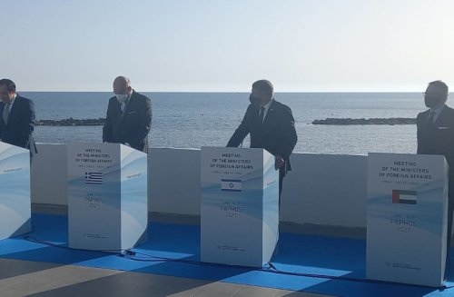 Israel, UAE, Greece, Cyprus summit sends message to Turkey - analysis