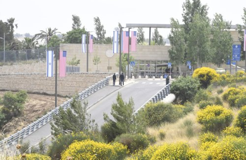 US Embassy in Israel has 15,000 passport backlog due to COVID rules