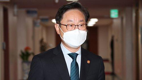 """박범계 """"수사가 언론과 매우 밀접""""…'이성윤 기소 방침' 보도에 불만"""
