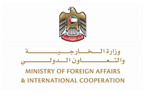 UAE expresses solidarity with Egypt over deadly train crash