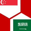 Spielschema   Singapur - Saudi-Arabien 0:3   2. Runde   WM-Qualifikation Asien 2019/21