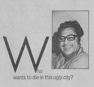 Pritish Nandy's extraordinary interview with Kishore Kumar in April 1985