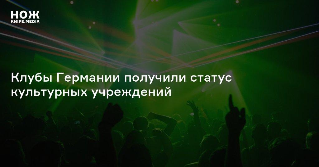 Музыка - cover