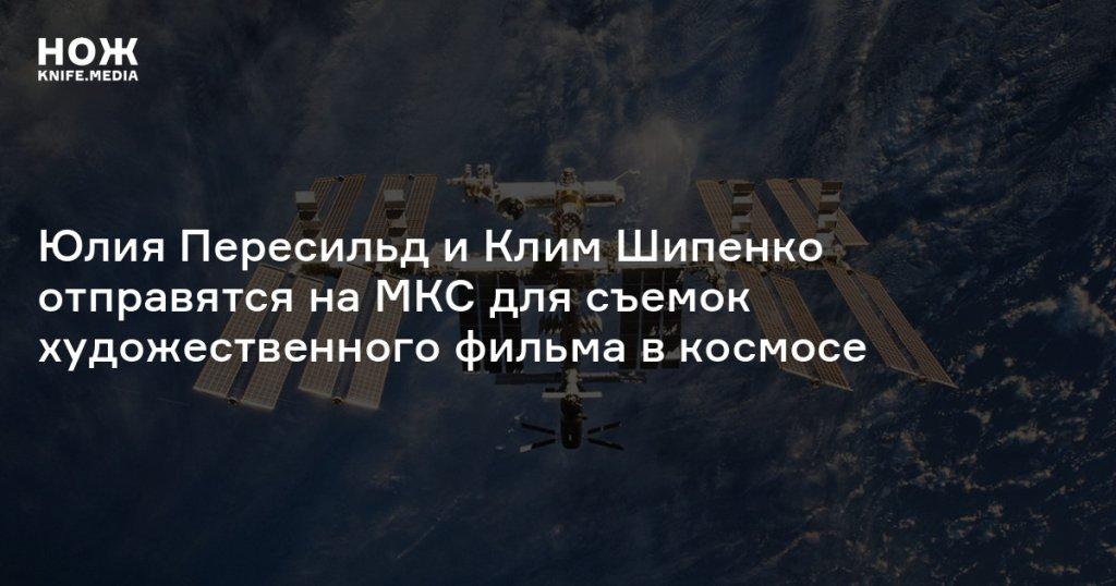 Космос - cover
