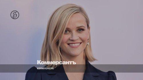 Актриса Риз Уизерспун стала амбассадором марки Biossance