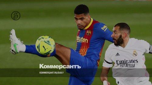 UEFA показали суперфигу