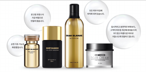 K-Beauty startup SD Networks' Saint Blanche cosmetics combine skincare with luxury