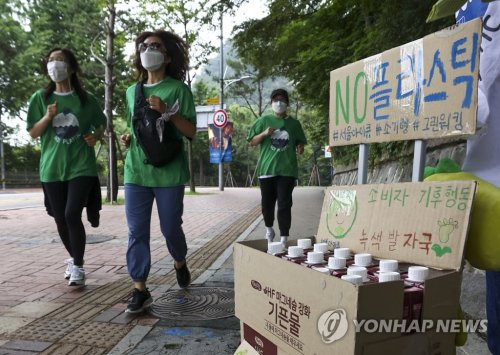 News this week from Korea: Green New Deal companies, Coupang in Japan & race to acquire ebay