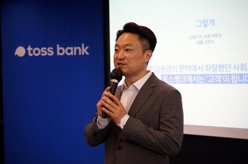 Viva Republica's digital banking venture Toss Bank gets final nod; starts business in September