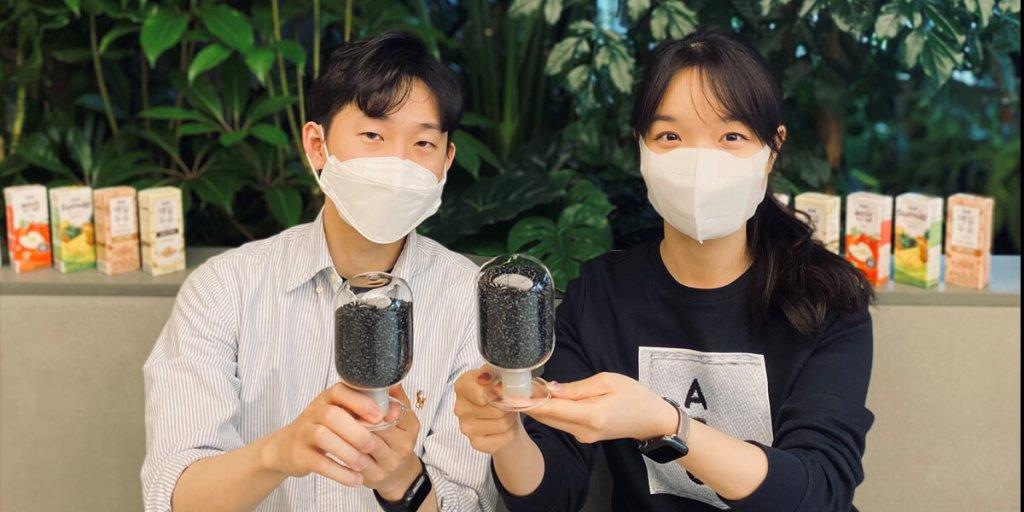 KoreaTechToday - cover
