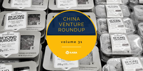 Beyond Meat makes a move on China | China Venture Roundup Volume 31