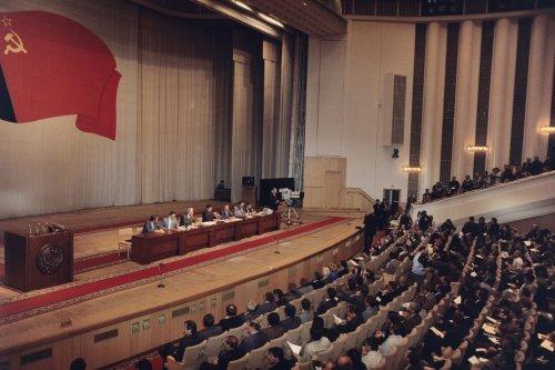 Le jour où les communistes ont été bannis